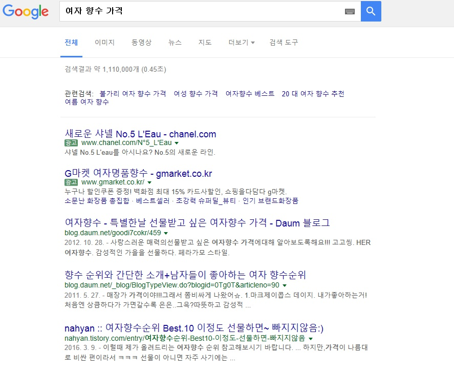 google_co_kr_20161121_163144
